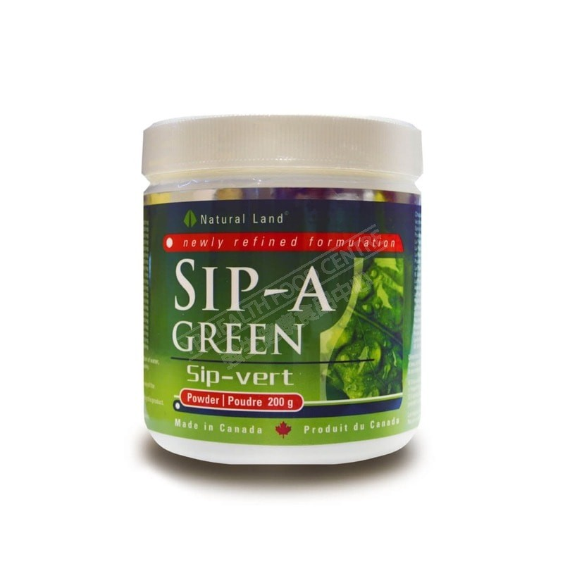 Sip-A Green Powder